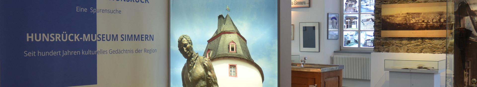 Hunsrück-Museum Simmern